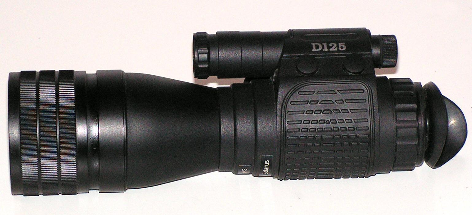 Lacerta Dipol-1254 Dipol