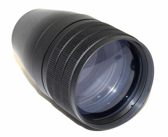Lacerta Dipol80mm Dipol